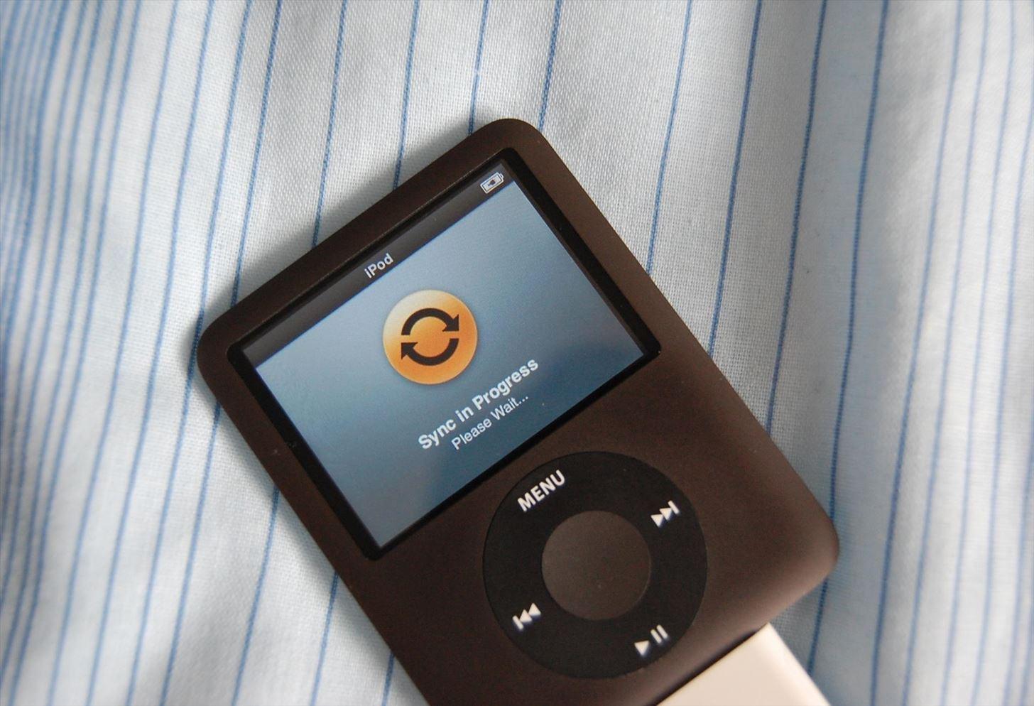 iPod marron